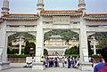 National Palace Museum 19970330 01.jpg
