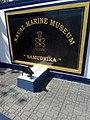 Naval marine museum-1-samudrika-andaman-India.jpg