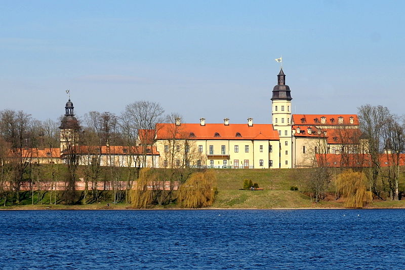 Nesvizh Hotel Palace