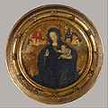 Netherlandish - Madonna with the Christ Child Writing - Google Art Project.jpg