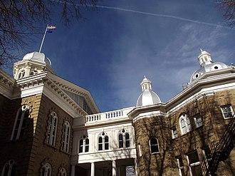 Nevada State Capitol - Octagonal annex