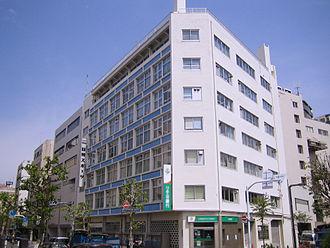 Nikkan Sports - Nikkan Sports headquarters in Tokyo