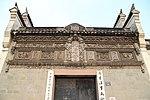 Ningbo Qing'an Huiguan 2013.07.27 16-59-46.jpg