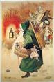 Noël poster Firmin Bouisset.png