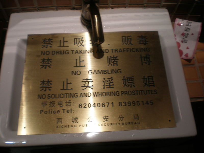 No soliciting and whoring prostitutes.jpg
