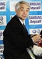 Nobuo Sato at the 2010 Cup of China.jpg