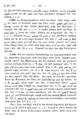 Noeldeke Syrische Grammatik 1 Aufl 183.png