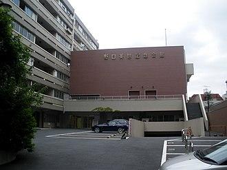 Hideyo Noguchi - Hideyo Noguchi Memorial Museum