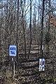 North Trail Lee Tartt Nature Preserve 1.jpg