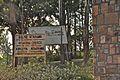 Ntarama Church Genocide Memorial - Flickr - Dave Proffer (11).jpg