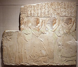 Amenhotep (Asyut) - Wall relief from the tomb of Amenhotep at Asyut, now in the Cleveland Museum of Art.