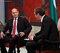 Official visit of President Rumen Radev to the Republic of Serbia 2018 05.jpg