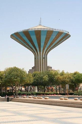 Water supply and sanitation in Saudi Arabia - Old water tower in Riyadh