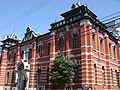 Old bank in Kyoto.jpg
