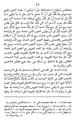 Omar Kayyam Algebre-p184.png