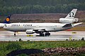 Omega Air, N974VV, McDonnell Douglas DC-10-40 (42435283204).jpg