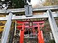 Onitake Inari Shrine IMG 20181111 101821.jpg