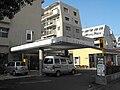Ooguchi-Higashi Hospital in Kanagawa Japan.jpg