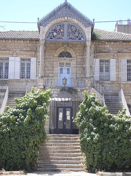 -صور من فلسطين 448px-Orient_House_P6080034.JPG