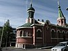 Orthodox church in Kuopio.jpg