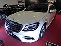 Osaka Auto Messe 2018 (526) - Mercedes-Benz S560 4MATIC long (V222) with SonicPLUS THE CREST Limited.jpg