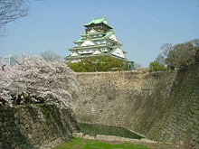 Osaka Castle Sakura April 2005.JPG