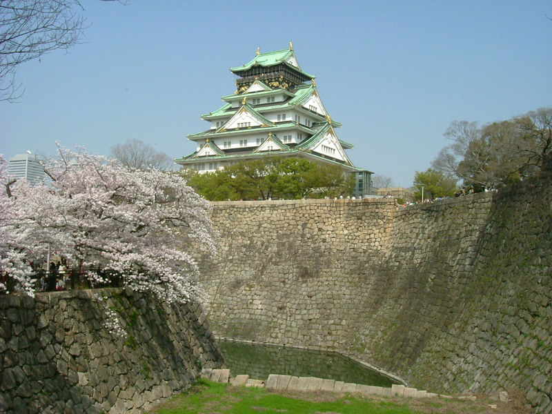 File:Osaka Castle Sakura April 2005.JPG