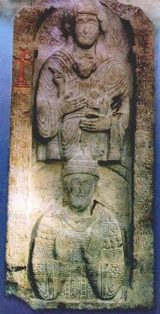 Bagratid Iberia - King David III Kuropalates of Tao as depicted on a bas-relief from the 10th-century Georgian Orthodox monastery of Oshki in modern Erzurum Province of present-day Turkey.