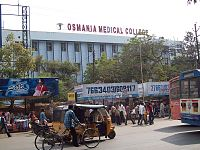 Osmania Medical College Koti.jpg