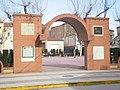 Pórtico de entrada a la Pista de la Cañada - panoramio.jpg