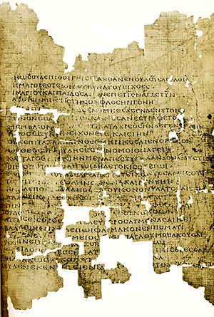 Callimachus - A papyrus of Callimachus' Aetia (Pfeiffer fr. 178 = P.Oxy. XI 1362 fr. 1 col. i, 1st century AD)