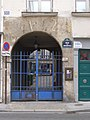 P1150510 Paris III rue des Archives n°90 rwk.jpg