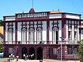 Palacio da Justiça (19515367551) (cropped).jpg