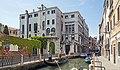 Palazzo Gradenigo (Venice).jpg