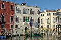 Palazzo Soranzo Piovene Cannaregio Canal Grande Venezia.jpg