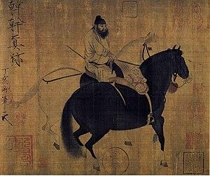 Han Gan - Man herding horses