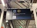 Panneau Signalétique Erreur Gare Austerlitz Paris 1.jpg