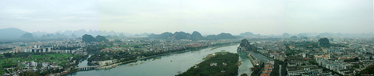 Panorama of guilin.jpg