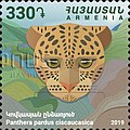 Panthera pardus ciscaucasica Flora and Fauna of Armenia Stamps of Armenia 2019.jpg