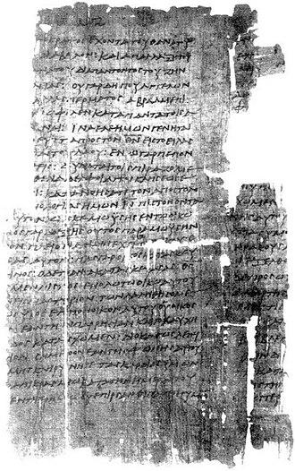 Papyrus 13 - Image: Papyrus 13 British Library Papyrus 1532 Epistle to the Hebrews 1
