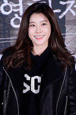"Park So-jin at ""Like a French Film"" VIP Premiere 06.jpg"