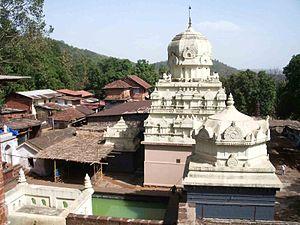 Chiplun - Image: Parshuram Temple Chiplun