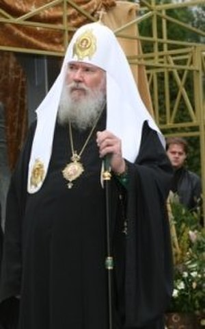 Engolpion - Patriarch Alexius II of Moscow wearing an engolpion (panagia)