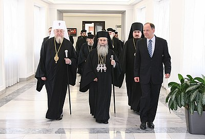 Patriarch Theophilos III of Jerusalem in the Senate of the Republic of Poland (2010). Patriarch Theophilos III of Jerusalem Senate of Poland 02.JPG
