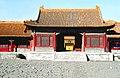 Pekín, Ciudad Prohibida 1978 04.jpg