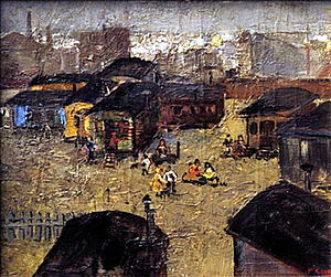 Pencho Georgiev - Image: Pencho Georgiev Paris rolling quarter