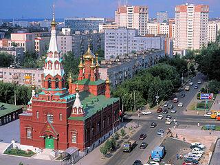 Perm City in Perm Krai, Russia