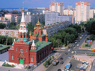 Perm - View of Perm