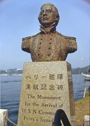 Bust of Matthew Perry in Shimoda