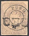 Peru Puno 1882-1885 25c.jpg